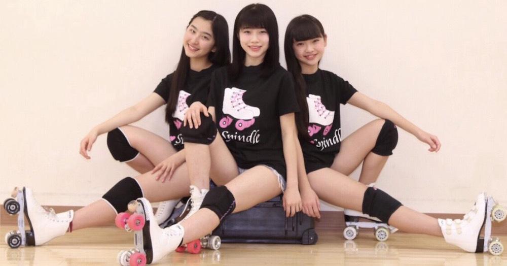 Spindle(スピンドル)アイドル