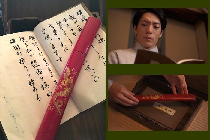 映画「千年の糸姫」