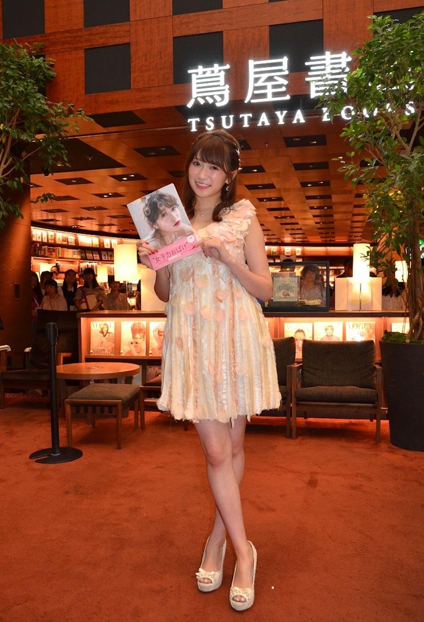 NMB48・吉田朱里、ビューティフォトブック イベント