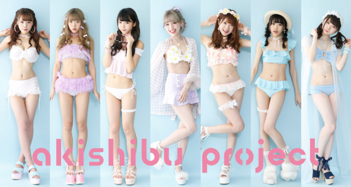 アキシブ project