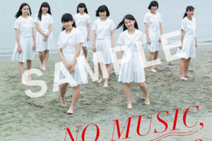 アイドルネッサンス、タワーレコード新宿店のアイドル企画「NO MUSIC, NO IDOL?」
