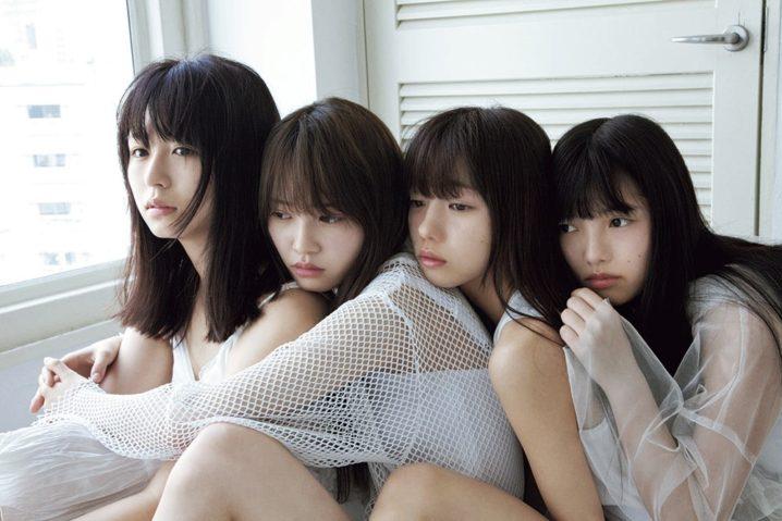"""欅坂46、『ViVi』で""""ビューティー部"""""""