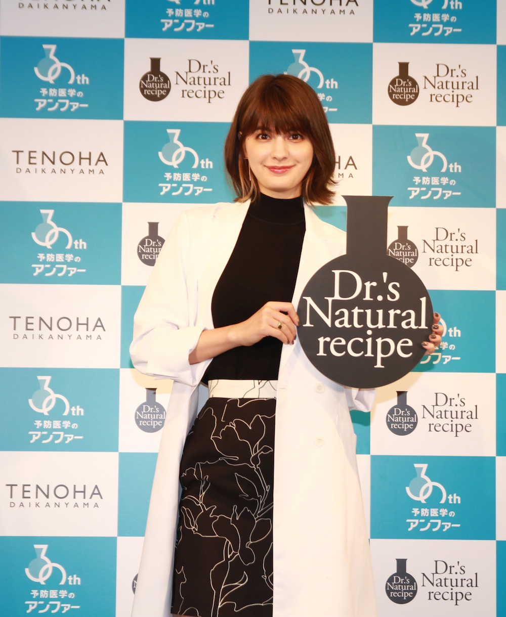 マギー・Dr.'s Natural recipe
