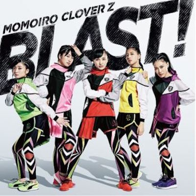 ももいろクローバーZ 新曲『BLAST!』