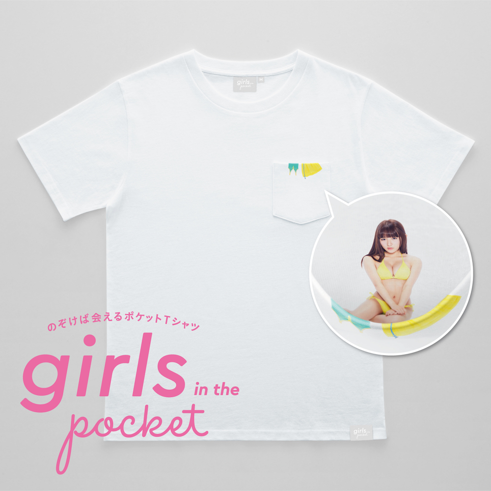 SUPER☆GiRLS・浅川梨奈、ヴィレッジヴァンガード限定ポケT「Girls In the Pocket」