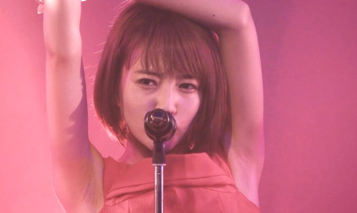 夢みるアドレセンス「夢見る少女じゃいられない」MV