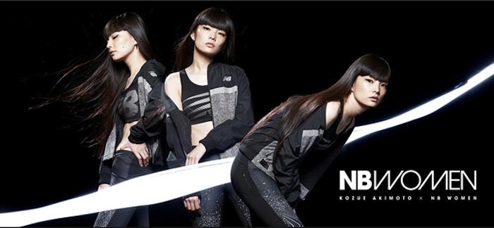 秋元梢が着るモードなスポーツ NB WOMEN「BLACK STORY Vol.2」