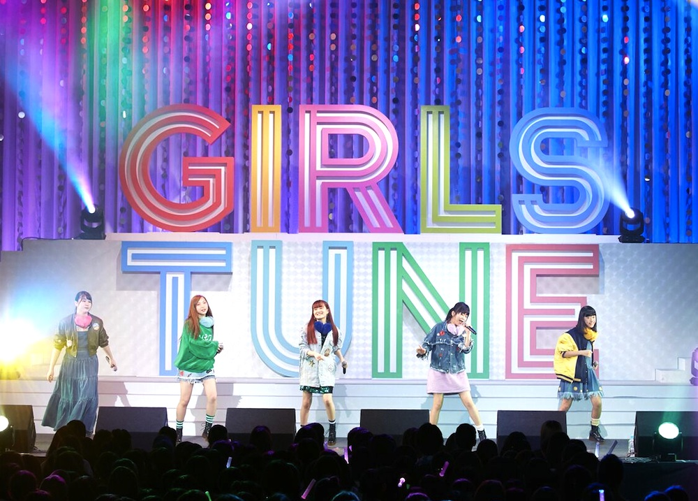 Little Glee Monster(リトル・グリー・モンスター)「​GIRLS TUNE FES 2017 by LOWRYS FARM in SUMMER」
