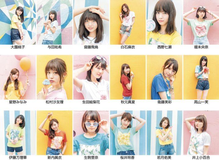 乃木坂46、18thシングル「逃げ水」選抜メンバー