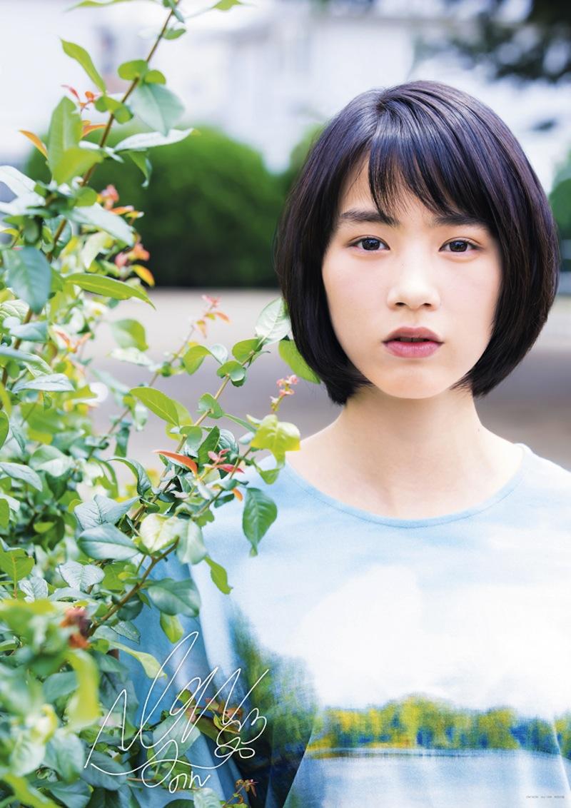 女優・のん(脳年玲奈)