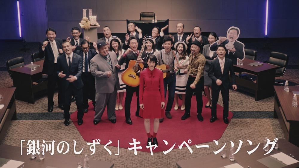 のん出演!岩手県オリジナル品種「いわて純情米/銀河のしずく」CM