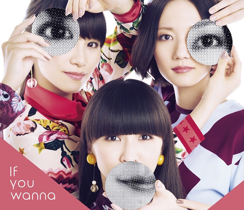 Perfume・If you wanna
