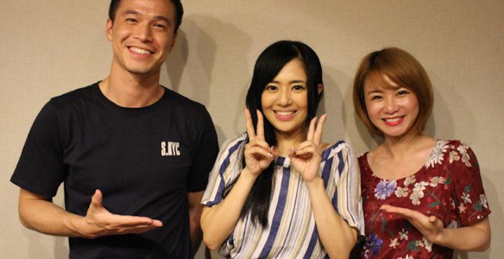 蒼井そら、TOKYO FM番組『TOKYO FM WORLD』