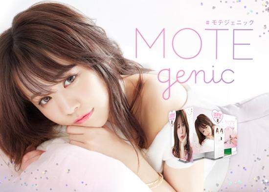 菅本裕子、ネオぶりっこプリントシール機「MOTEgenic(モテジェニック)」