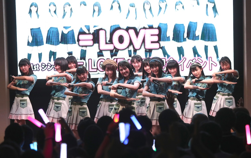 LOVEメジャーデビュー記念イベント