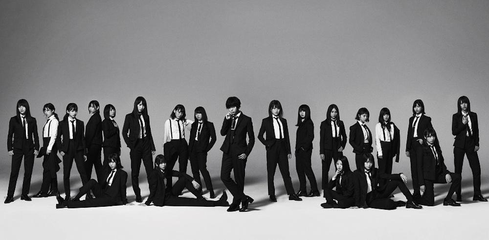 欅坂46、5thシングルのタイトル&アーティスト写真