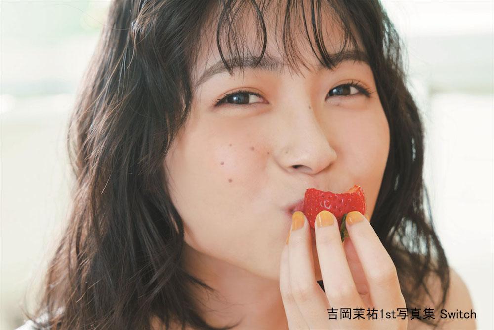 吉岡茉祐 1st 写真集『Switch』