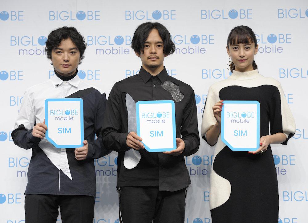 山本美月、『BIGLOBEモバイル 新CM発表会