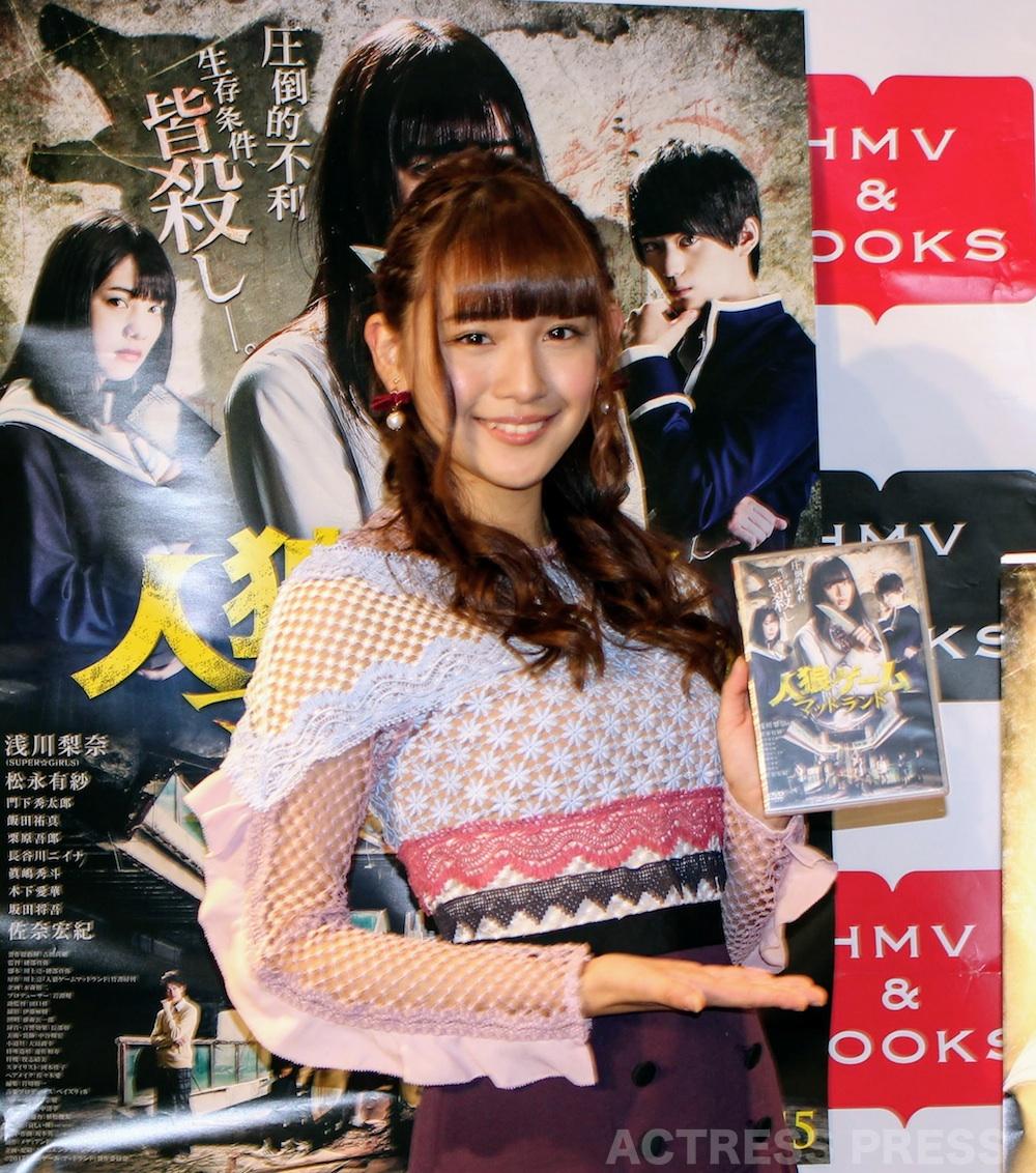 スパガ・浅川梨奈、初主演映画『人狼ゲーム マッドランド』DVD発売記念イベント