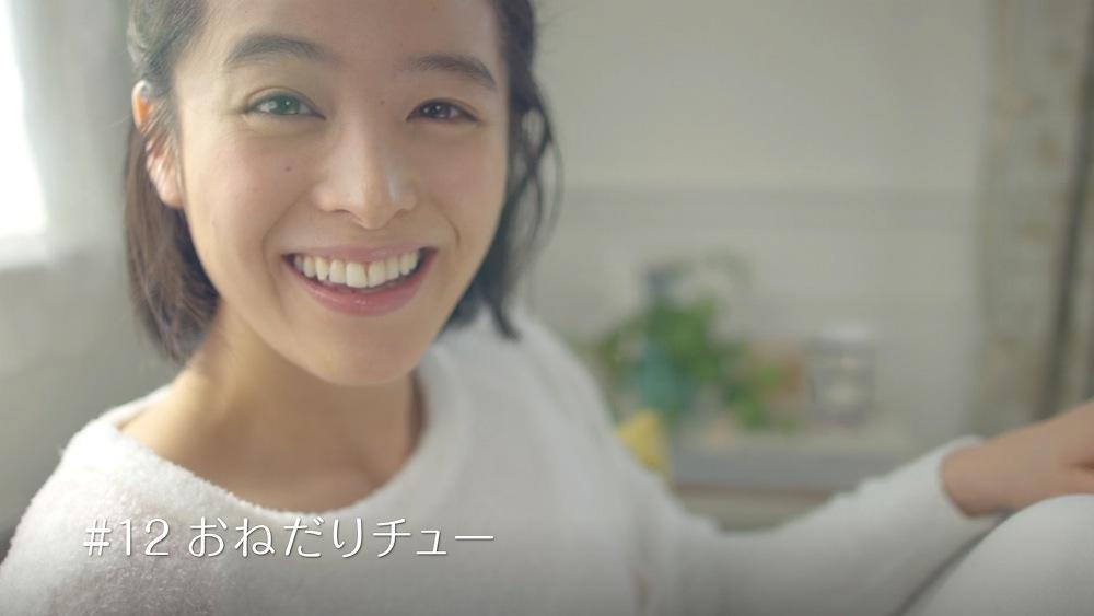 清野菜名 キスシーン・モンダミン