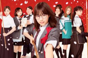 乃木坂46主演映画『あさひなぐ』