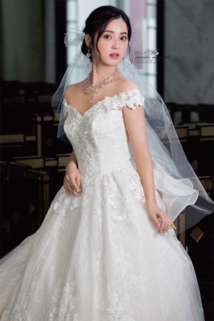 佐々木希コレクション ウェディングドレス