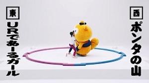 吉岡里帆、相撲にチャレンジ