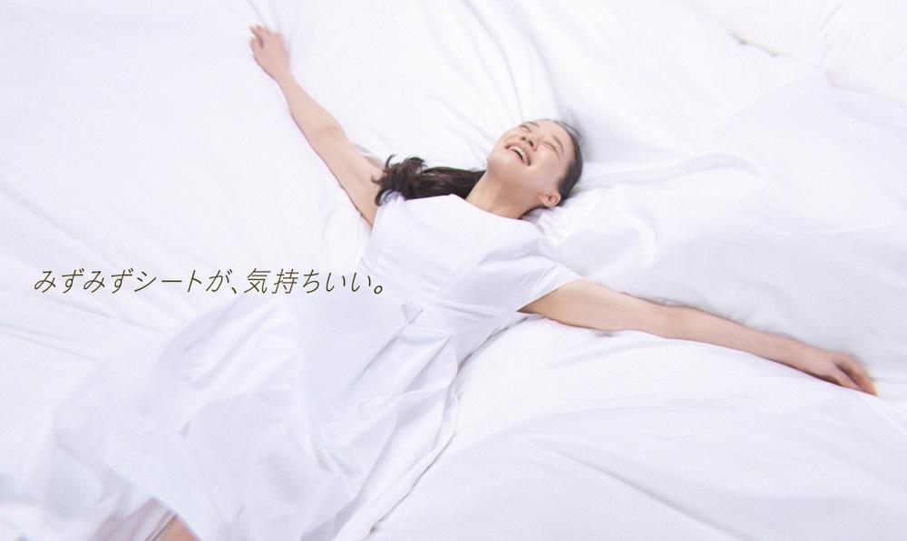 蒼井優・ビフェスタCM・水のシート編