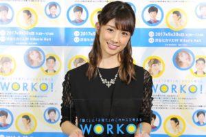 小倉優子、仕事と子育ての両立について語る!「働く」と「子育て」のこれからを考える体験型イベント『WORKO!2017』