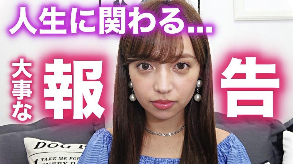 平尾優美花、結婚&妊娠を発表!「Popteen」レギュラーモデル卒業