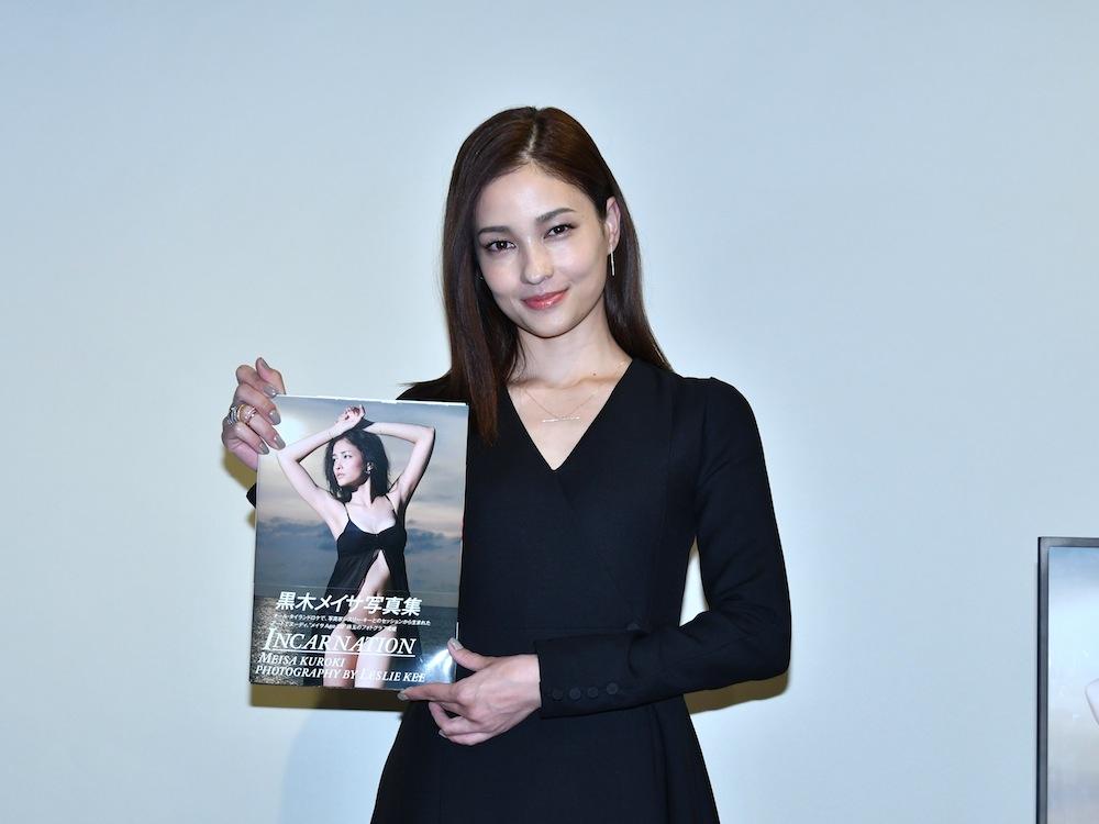 黒木メイサ、写真集『INCARNATION』発売記念イベント