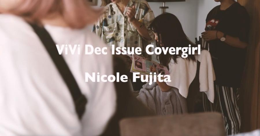藤田ニコル、ViVi専属モデルに新加入&初登場で表紙