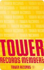 タワーレコードメンバーズカード