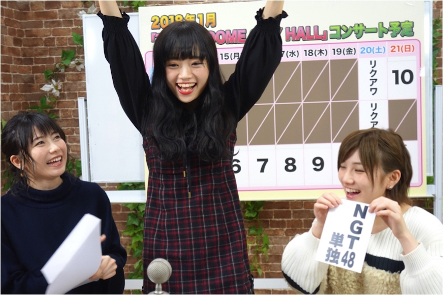 横山由依、岡田奈々、中井りか(AKB48 STU48)