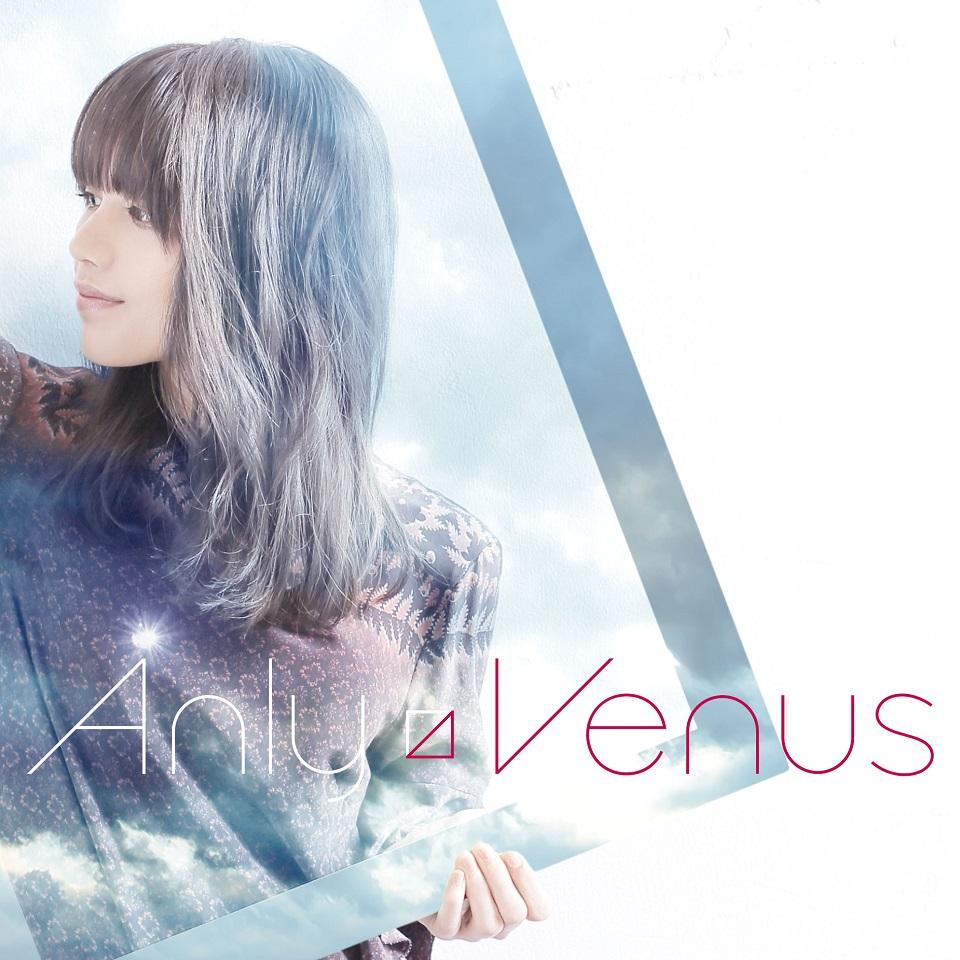 Anly、「Venus」のジャケット写真