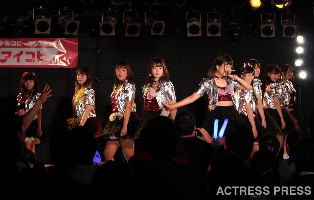 アオガクプロジェクト 青山学院アイドルダンス