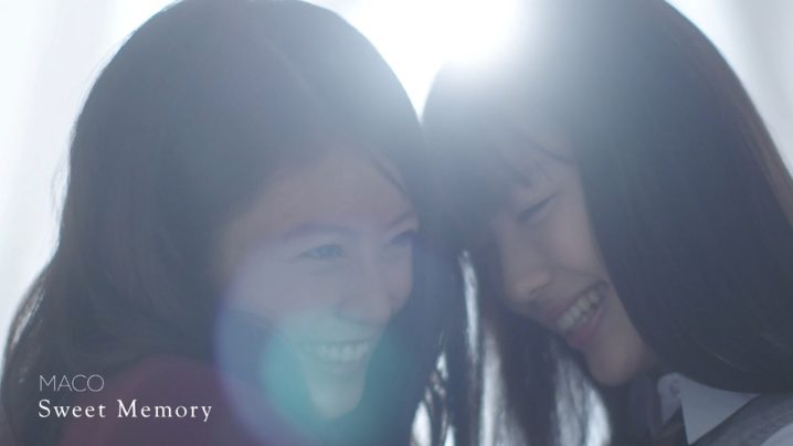 MACO、ニューアルバム・リード曲「Sweet Memory」MV