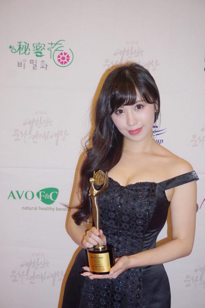放課後プリンセス・舞花、「第25回大韓民国文化芸能大賞」