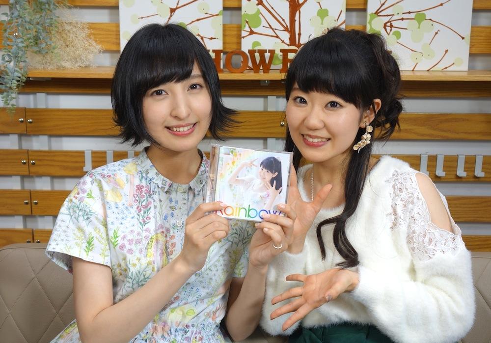 東山奈央の「虹といっしょ!」、ゲストの佐倉綾音