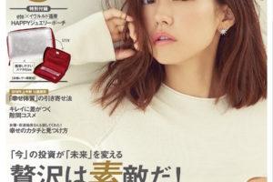 桐谷美玲、27歳の最後に下した決断について語る!「GINGER」