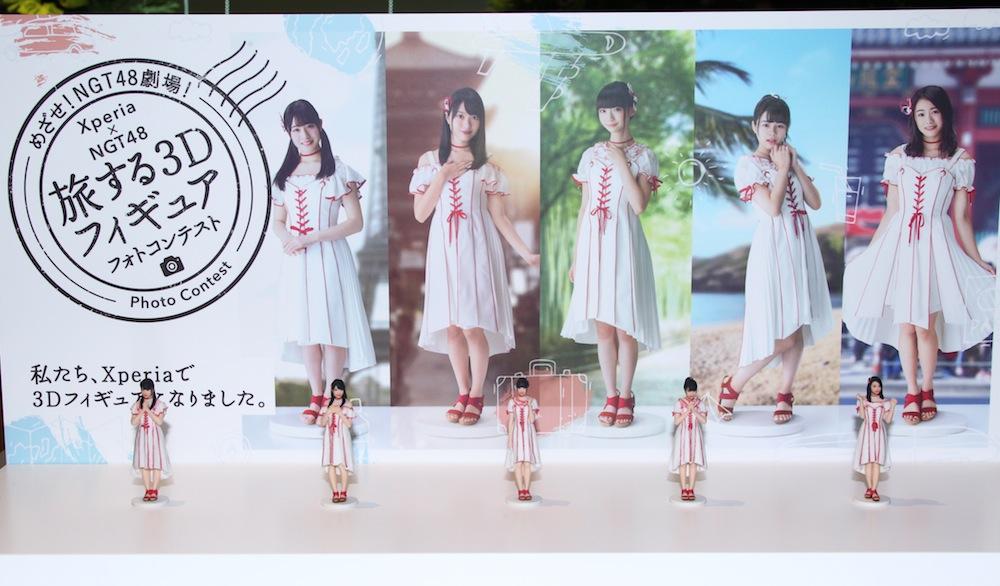 NGT48の荻野由佳、加藤美南、北原里英、長谷川玲奈、本間日陽