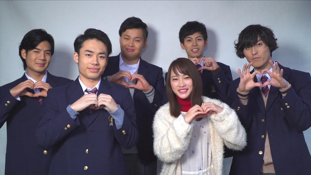 川栄李奈、人気 YouTuber・Fischer'sと初共演!ドラマ「片想い送信中」