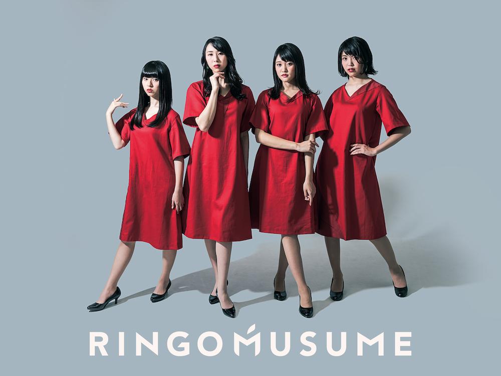 RINGO MUSUME(りんご娘)