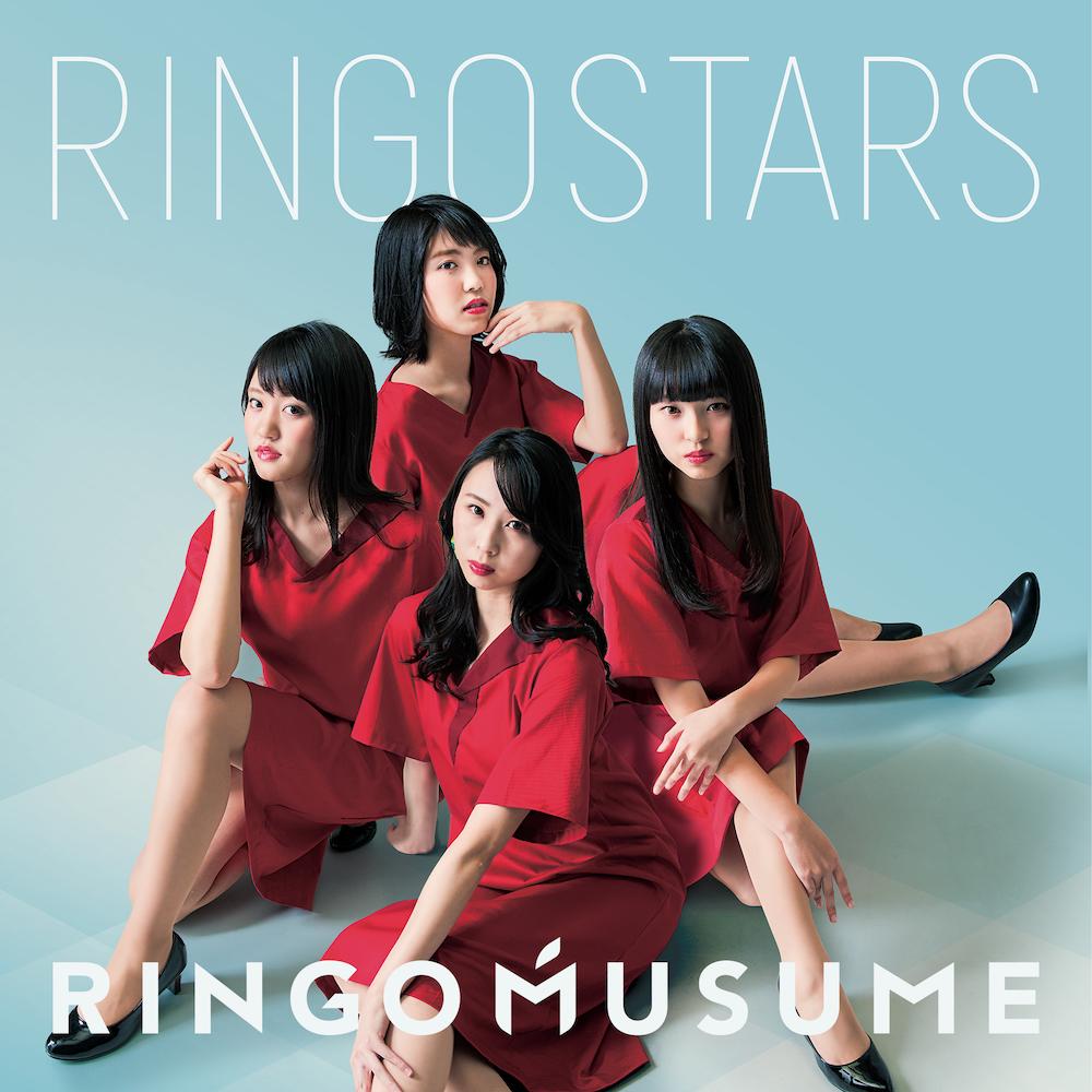 RINGO MUSUME(りんご娘)、12年ぶりアルバム「RINGOSTARS」