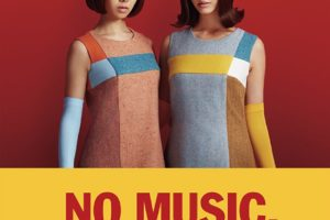 バニラビーンズ、アイドル企画「NO MUSIC, NO IDOL?」最新版ポスター