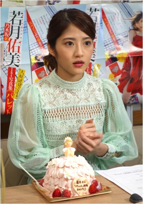 若月佑美(乃木坂46)、1st写真集「パレット」発売記念特番