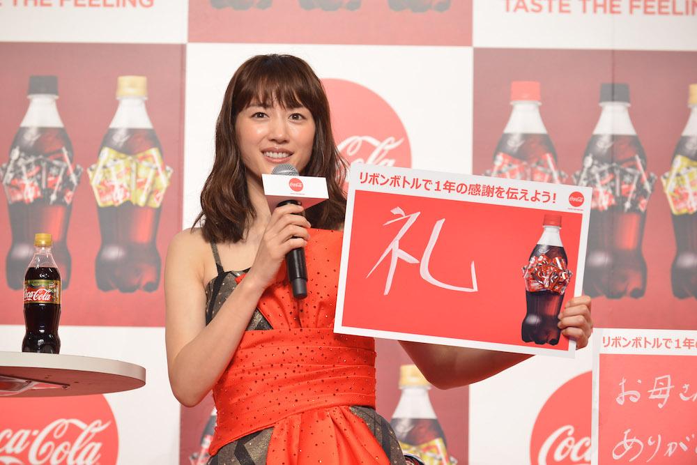 綾瀬はるかの今年一年振り返って表す漢字は「礼」