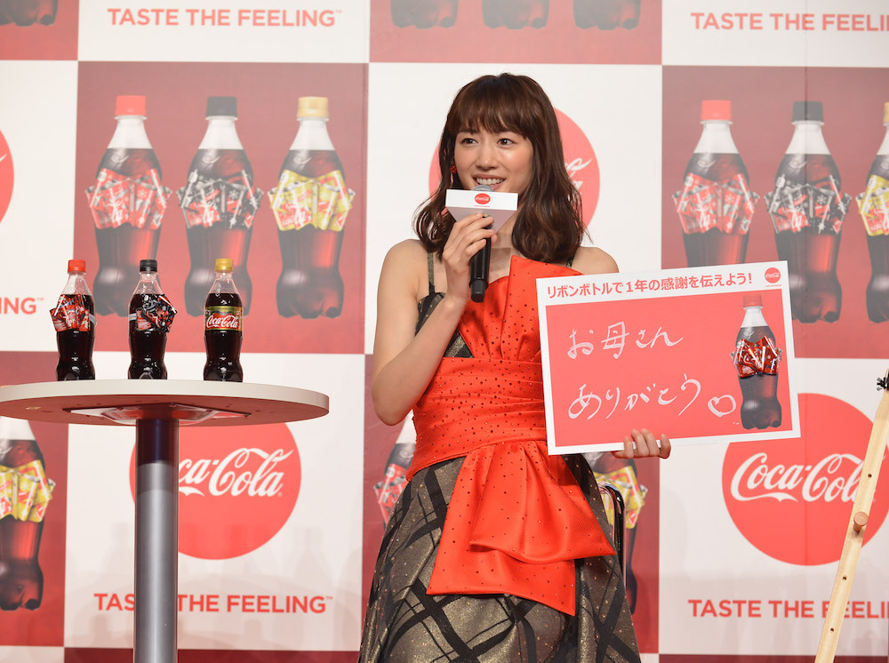 綾瀬はるか・コカ・コーラのリボンボトルのイベント