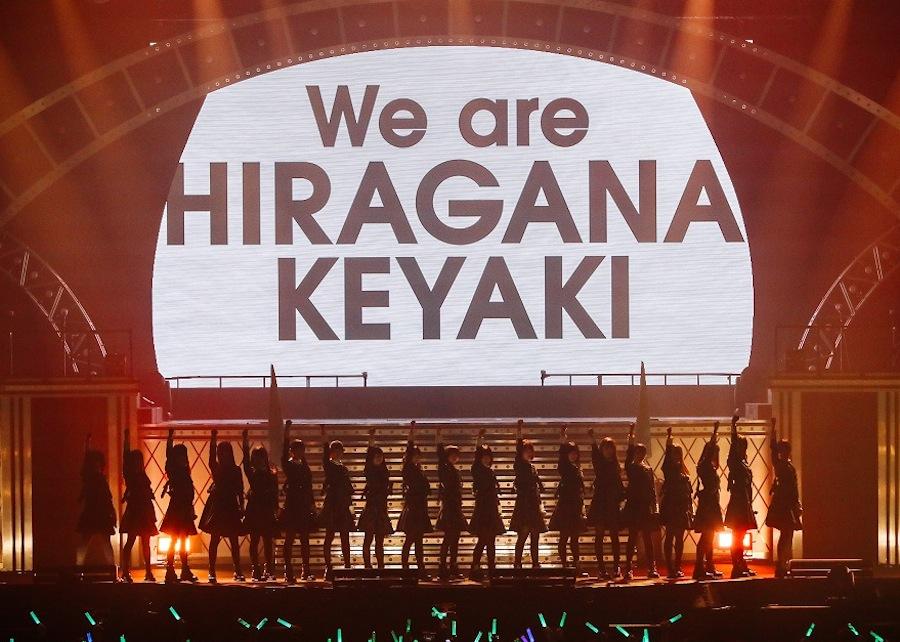 けやき坂46(通称:ひらがなけやき)の全国ツアーファイナル ライブ