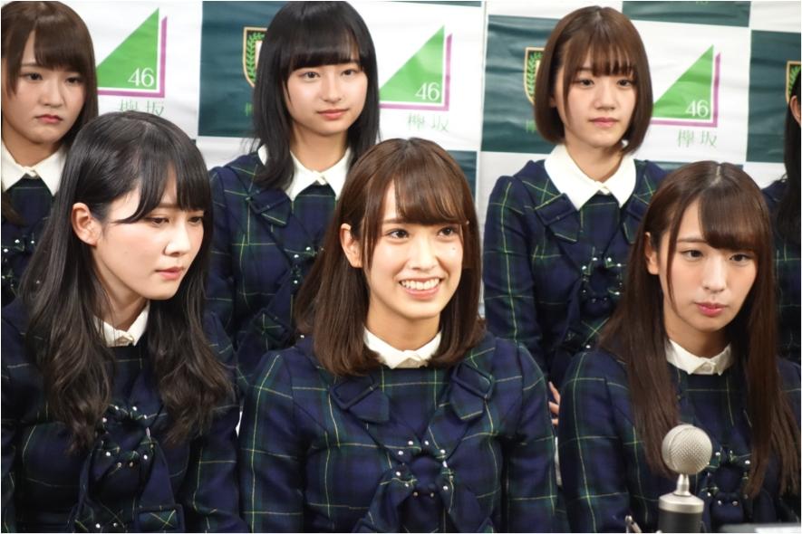 『けやき坂46「ひらがな全国ツアー2017」振り返り配信!』